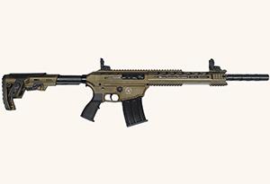 Tactical & Home Defense Shotguns
